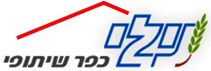 לוגו   (1 תמונות)